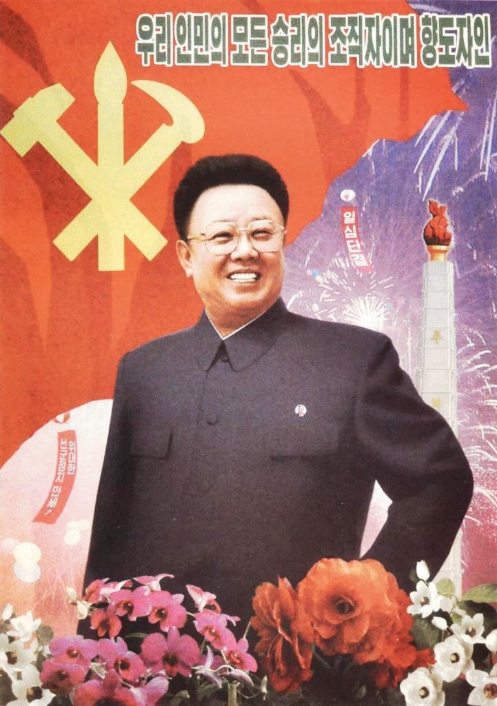 Ким Чен Ир, врожденно наделенный чувством любви к своей Родине, своей нации, отдал всю свою жизнь делу построения могучего и процветающего государства