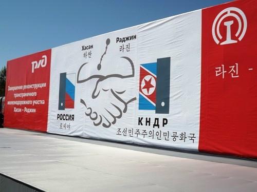 Японские СМИ о новой роли России в Азии и реакции Китая