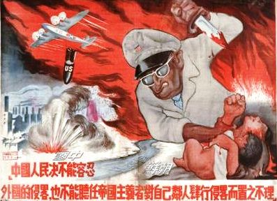 china.koreanwar.macarthur.caption_poster