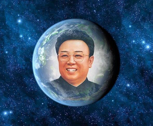 kim_jong_il_Kosmos