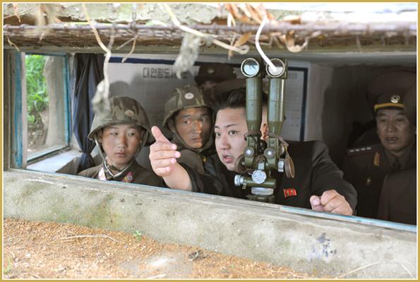 Инспекционные поездки Ким Чен Ына на фронт