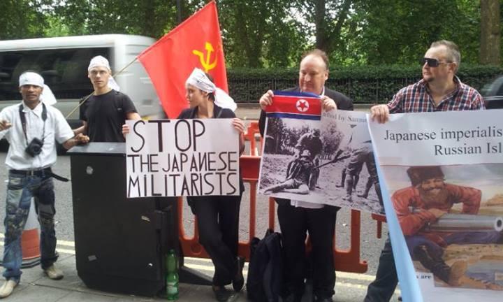 Общественность города Лондона протестует против милитаристских амбиций Японии