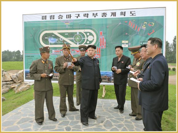 Верховный Главнокомандующий КНА уважаемый Маршал Ким Чен Ын посетил стройку Миримского конноспортивного клуба