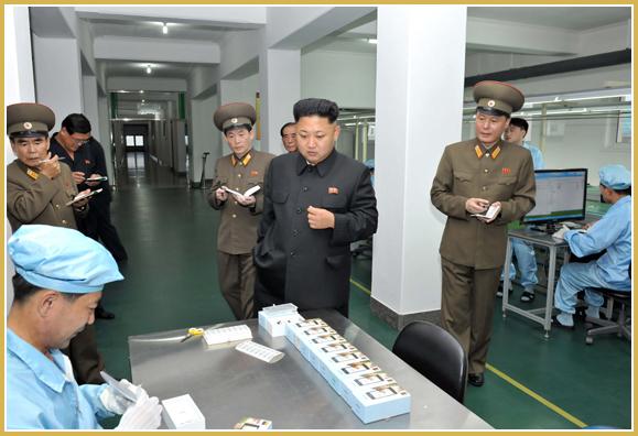 КНДР разработала свой первый сенсорный мобильный телефон