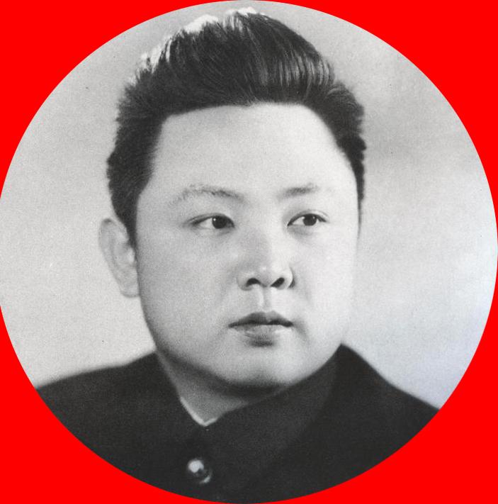 Ким Чен Ир в те годы