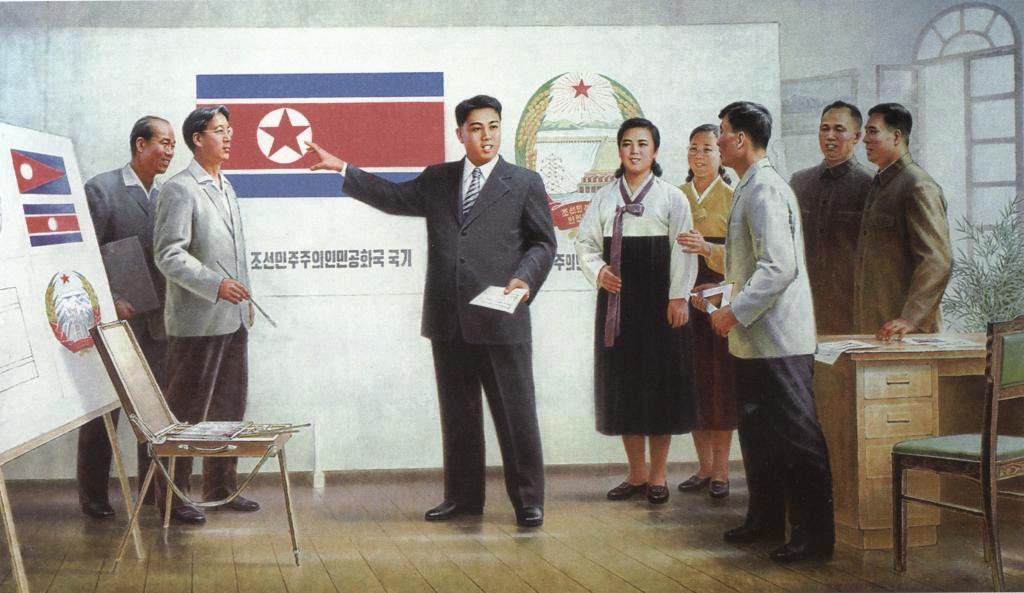 Ким Ир Сен и Ким Чен Сук руководят на месте созданием флага Новой Кореи