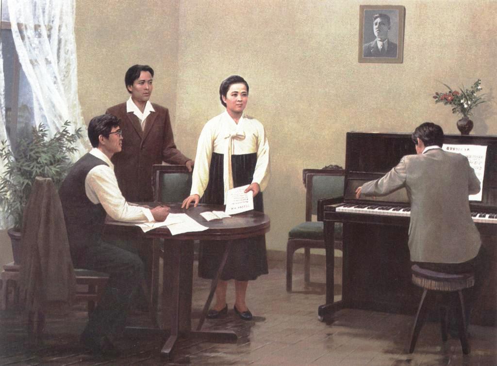 Ким Чен Сук руководит на месте работой корейских композиторов