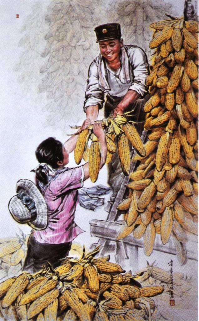 Обильный урожай