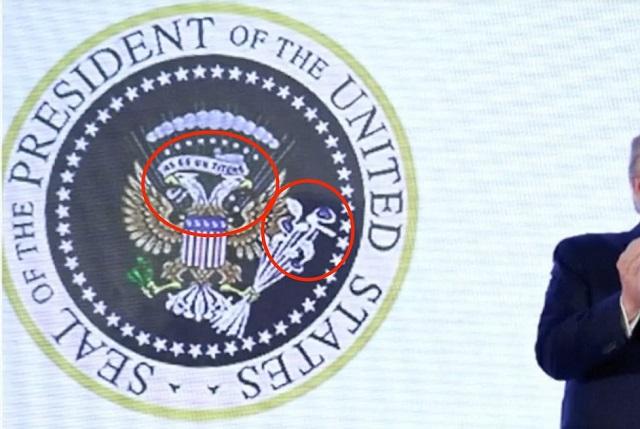 афльшавая президентская печать