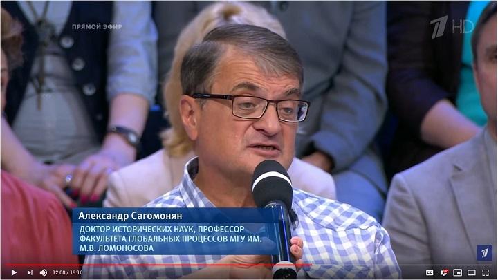 Александр Сагомонян, доктор исторических наук, профессор МГУ