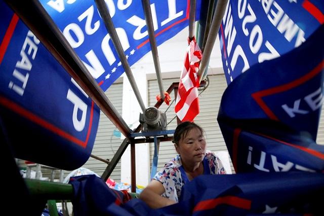 китайская фабрика, на которой производят флаги для предвыборной компании Трампа