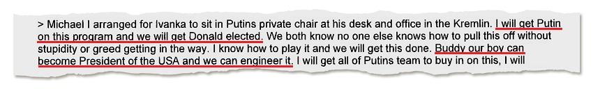Фрагмент электронного письма Сатера Коену