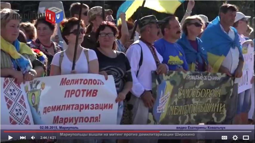 группа людей из Мелитополя