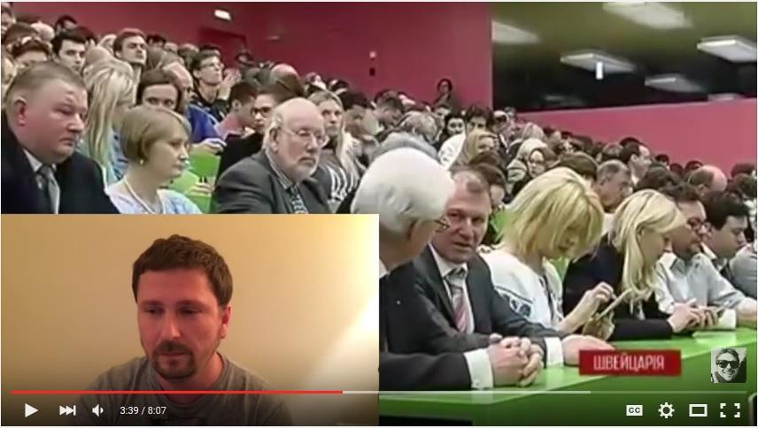 скриншот зала в университете Цюриха из клипа Шария