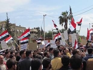демонстрации в сирии