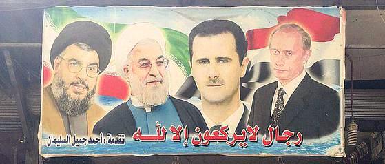 шейх насралла, верховный правитель Ирана, Асад, Путин