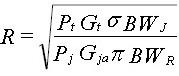 формула расстояния прожигания