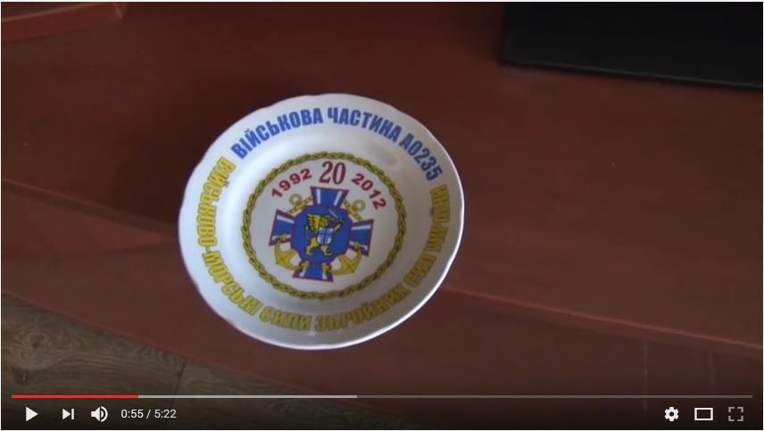 Тарелка с эмблемой и номером части