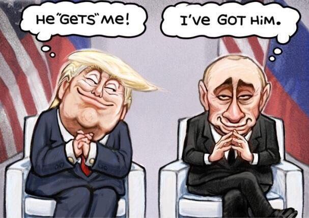 Путин имеет Трампа
