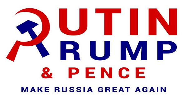 Путин, Трамп, Пенс. Сделаем Россию снова великой