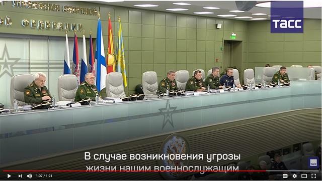 скриншот из записи выступления начальника Генерального штаба РФ