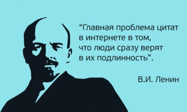 Дмитрий Песков не читал цитаты Путина