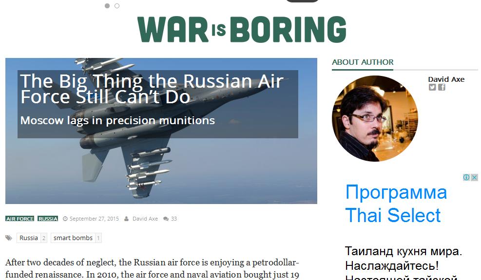 """""""Важная вещь, которой по-прежнему нет у российских ВВС"""""""