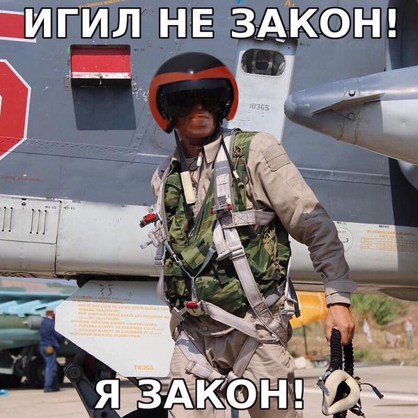 Судья ВВС.jpg