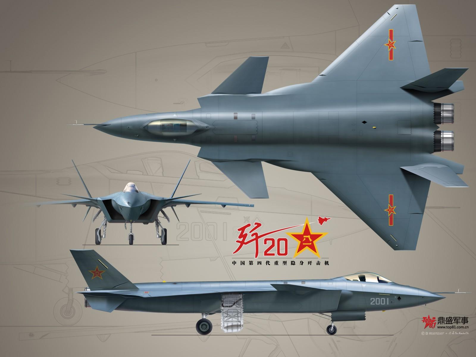 Японка мастурбирует сама себя незаметно в самолете 7 фотография