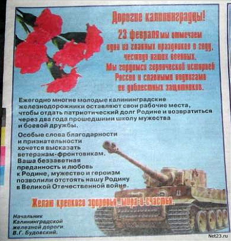 Российские власти внесли блогера Вологженинову в список террористов за проукраинские посты в соцсетях - Цензор.НЕТ 3219