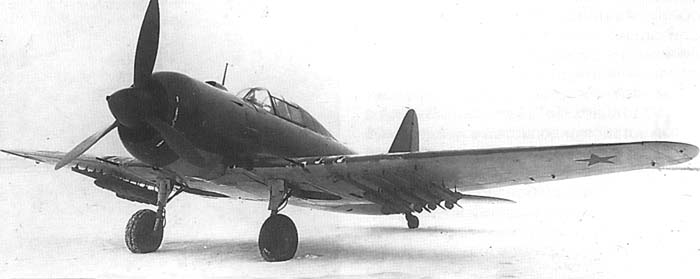 И-4.jpg