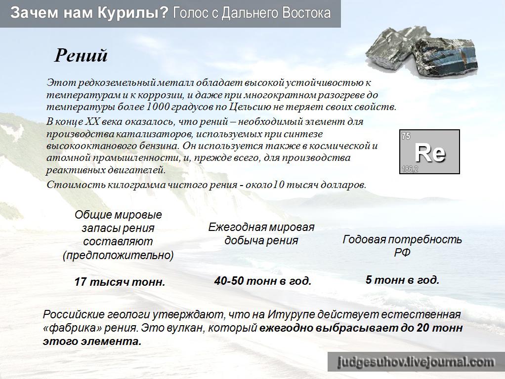 http://ic.pics.livejournal.com/judgesuhov/68874166/498923/498923_original.jpg