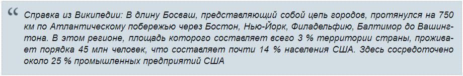 БОСВАШ.png