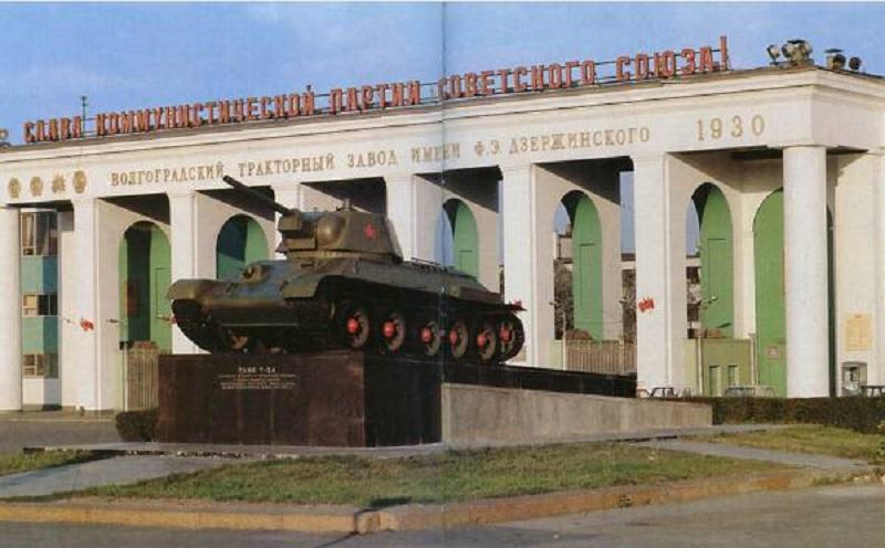 Картинки по запросу сталинградский тракторный картинки