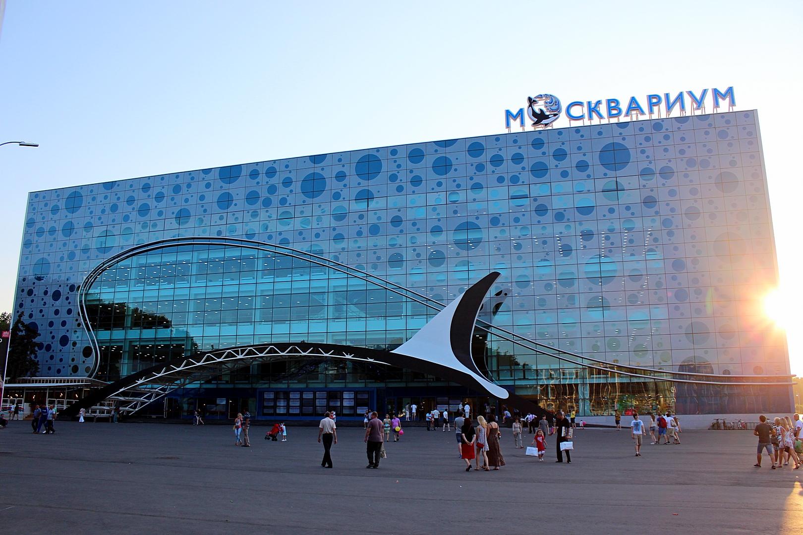 Билеты - Москвариум
