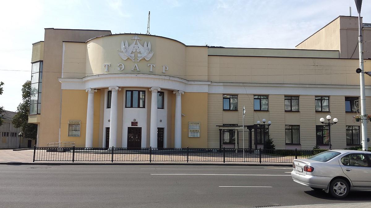 Брестский драматический театр