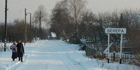 название белорусской деревни 03