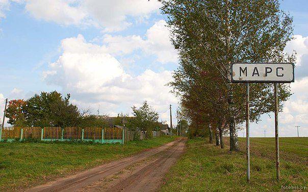 название белорусской деревни 05