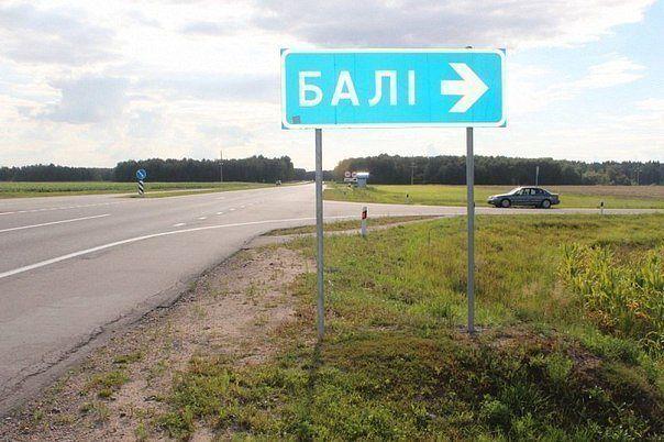 название белорусской деревни 07