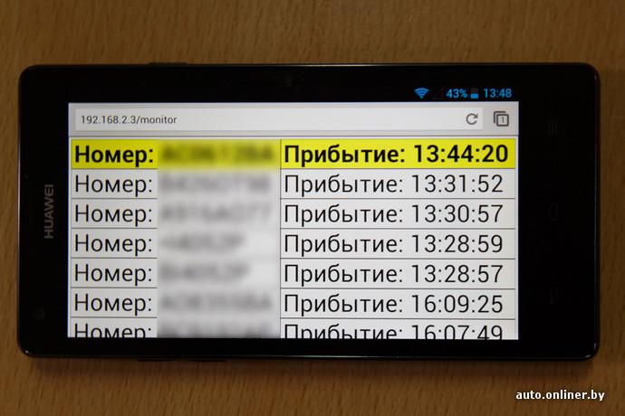 Как штрафуют россиян в Беларуси за превышение скорости dd6b74d6bbecf468defb04b403a489a6