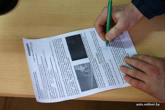 Как штрафуют россиян в Беларуси за превышение скорости 0f9f702fbdeb40eabec2e35581837ee0