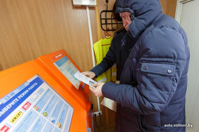 Как штрафуют россиян в Беларуси за превышение скорости bb943d3029f5399050407103837d8b0c