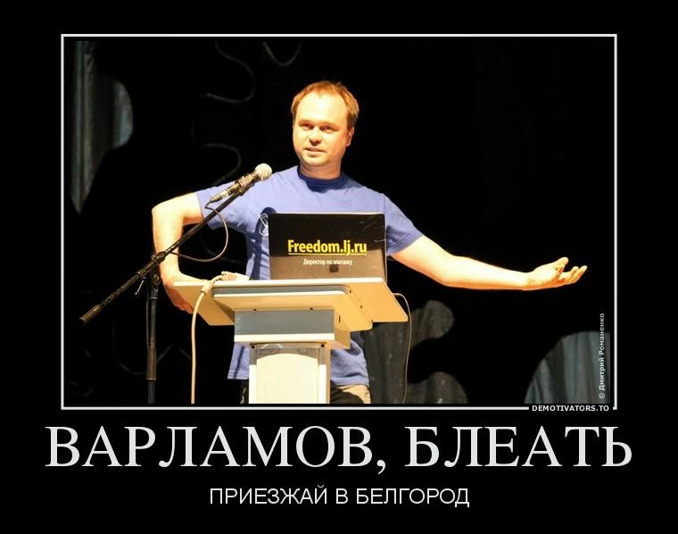 dm_romanenko_9