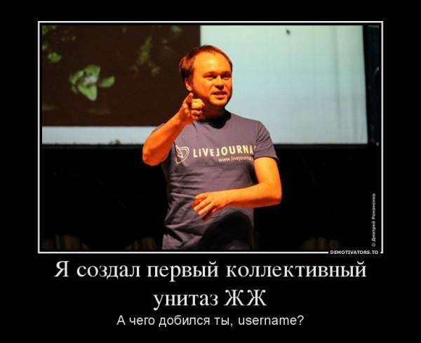 sevabashirov_2