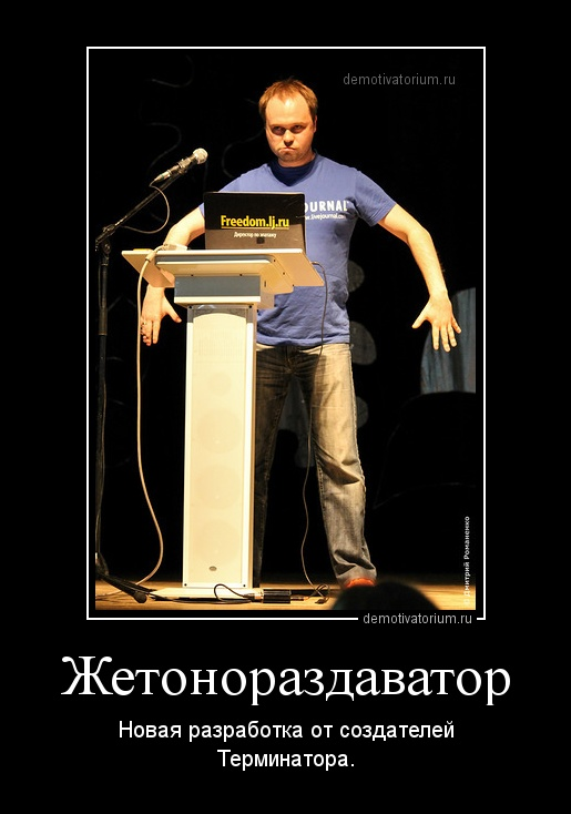 zheka_ural_2