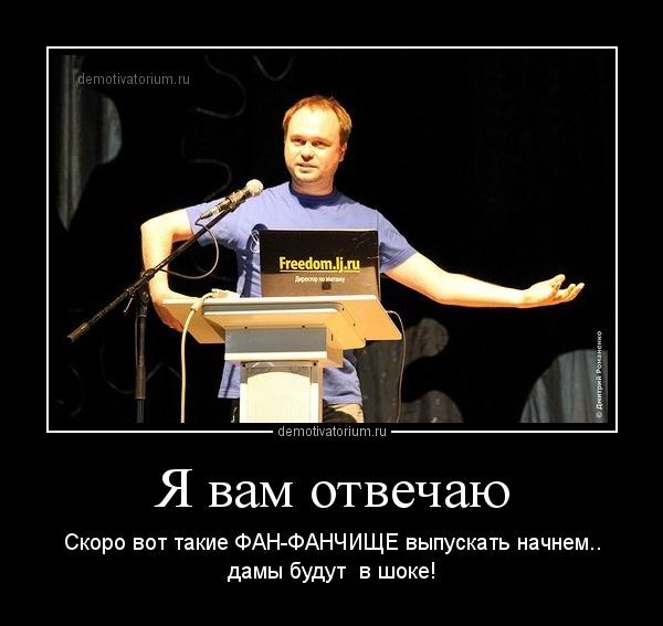 zheka_ural_4