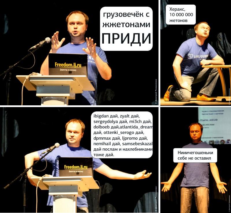 dm_romanenko