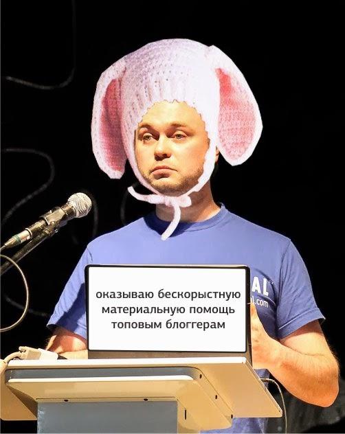 dm_romanenko_2