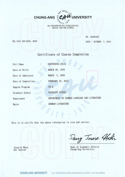 Certificate of Course Completion