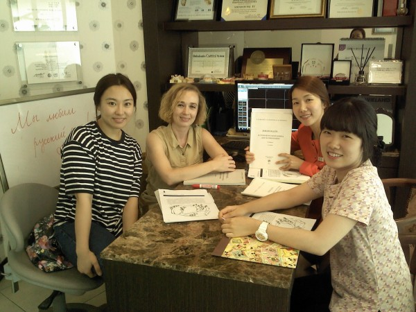 сайт по знакомству с девушками из южной корее